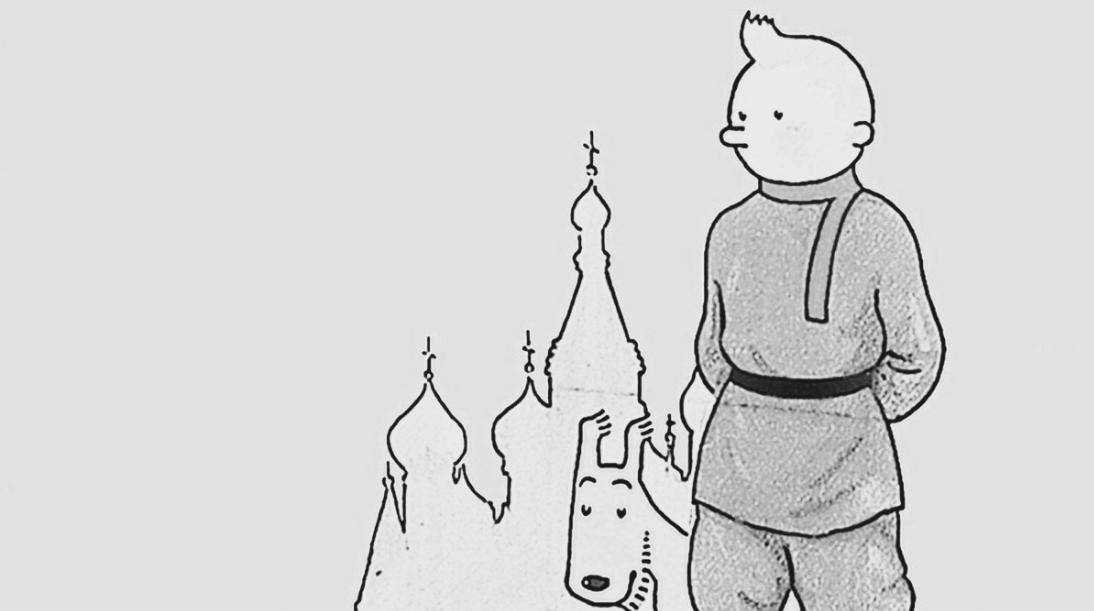 Fragmento de la portada de 'Tintín en el país de los Soviets'
