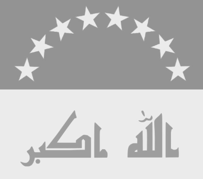 Símbolos de las banderas de Venezuela e Irak